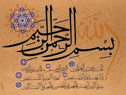 fatiha suresinin cok güçlü hacet duasi