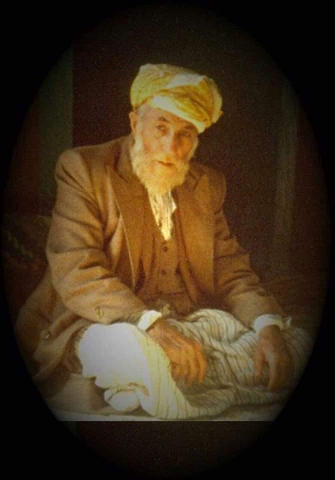 Şeyh Ali El-Arinci
