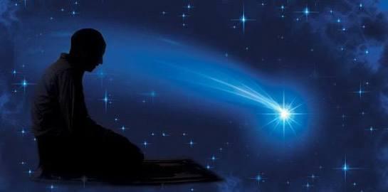 Kim Bir Gece İcinde Okursa O Geceyi İbadetle Geçirmiş Sevabı Yazılır