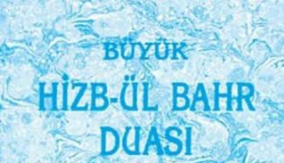 Hizbu-l-Bahr-ın Faziletleri