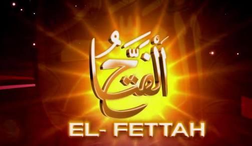 El Fettah Duası (Darda Kalanlar,  Maddi Manevi Tıkananlar)