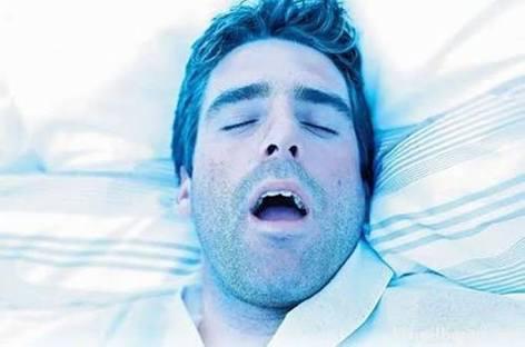 Uyuyan Kişiyi Konuşturma