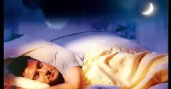 İstiare Duası - Rüyaya yatmak
