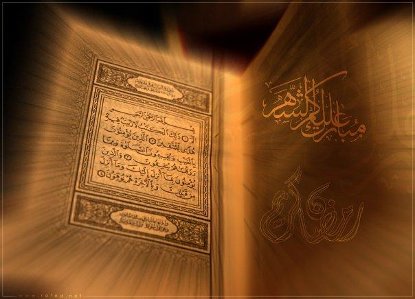 Dilek istek için okunacak dua ve tesbihler esmalar sureler zikirler salavatlar