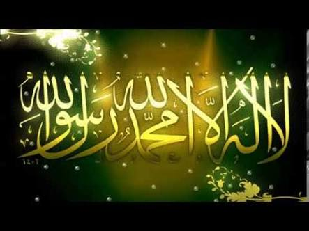 La ilahe illallah - imami Rabbani