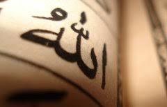 Allaha yaklaşmak için vesileler arayın