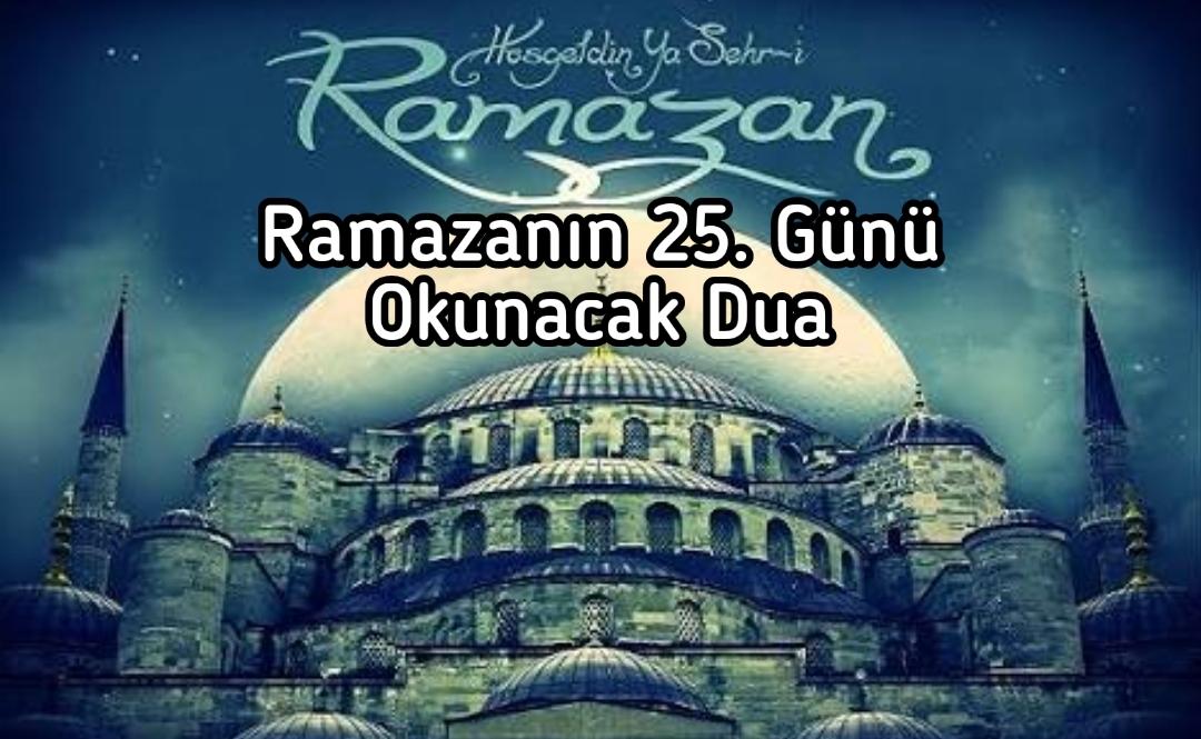 Ramazanın yirmibeşinci günü okunacak dua